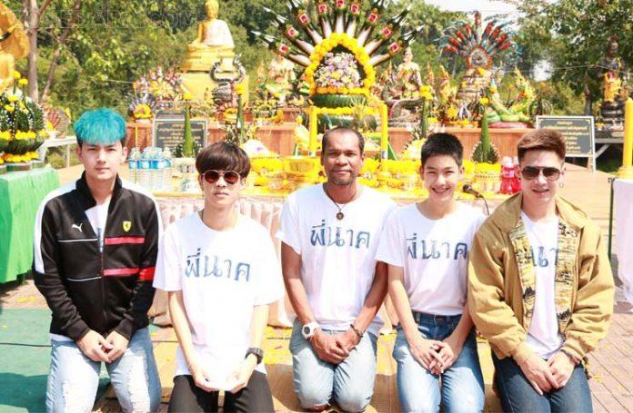 #พี่นาค เปิดตัววันแรก...รายได้แรงขึ้นอันดับหนึ่ง ว่าที่หนังไทย 100 ล้านเรื่องถัดไป