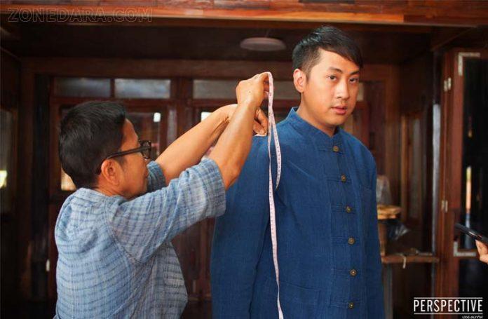 เปอร์ บุกแหล่งผลิตชุด แบรด พิตต์ ในเมืองไทย!! สร้างแรงบันดาลใจจากรุ่นสู่รุ่นกับผ้าย้อมคราม แม่ฑีตา