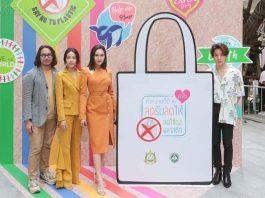 เจมส์ – หยาด ชวนคนไทย งดใช้ถุงพลาสติก วันสิ่งแวดล้อมโลก ปี 62