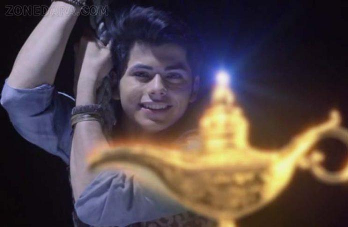 เรื่องย่อ อะลาดิน ( Alaุddin )