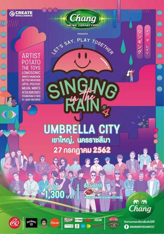 เทศกาลดนตรี Singing in the rain 4 Let's Say Play Together