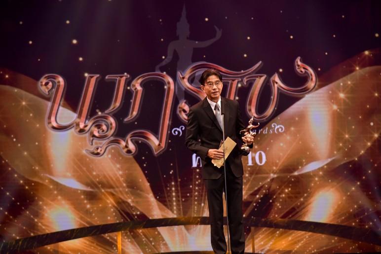 """""""เจ เอส แอล"""" คว้า 2 รางวัลเวทีนาฏราช ครั้งที่ 10  รายการทอล์คโชว์ยอดเยี่ยม และ พิธีกรยอดเยี่ยม"""