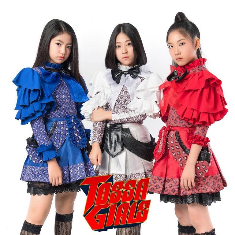 """""""ทศเกิร์ล""""(Tossagirls)"""