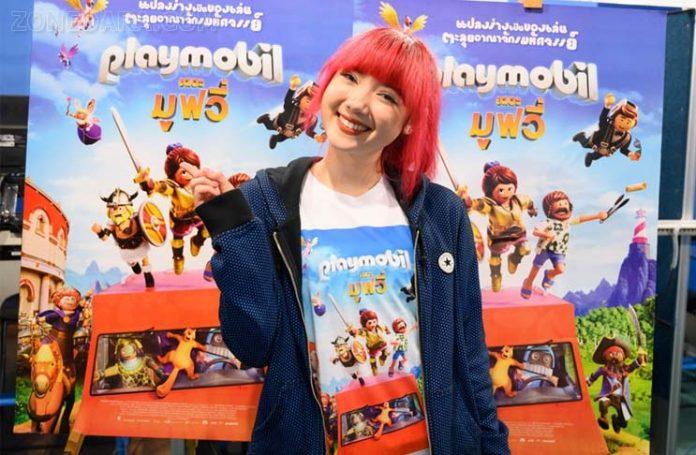 พลอยชมพู โชว์สกิลพากย์เสียงเป็น มาร์ลา ตะลุยดินแดนมหัศจรรย์ ใน PLAYMOBIL: เดอะมูฟวี่