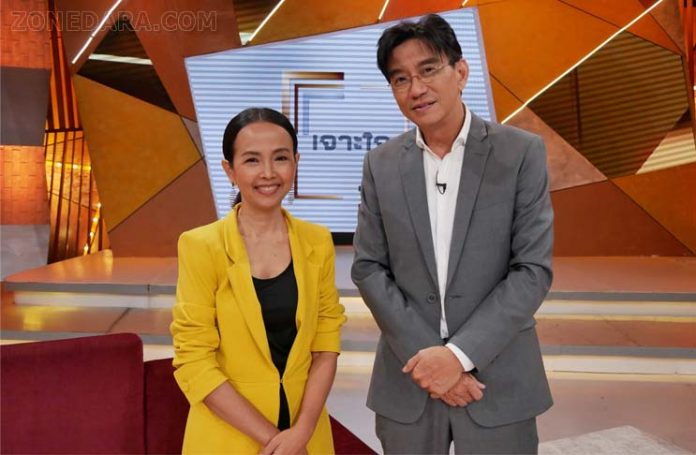 อยากสุขภาพดี ดู๋ สัญญา แนะฟัง ปู เอื้อมพร นักบำบัดโรคด้วยอาหารคนแรกของไทย