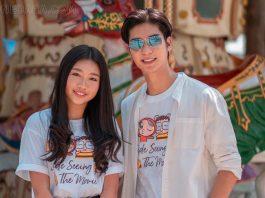 ออกัส นำทีมนักแสดงไทย ร่วมโปรเจกต์ หนังร่วมทุนไทย-เวียดนาม ใน Side Seeing The Movie