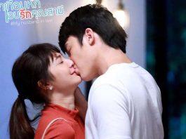 """พฤษภาคมนี้ไม่มีเหงา WeTV ชวนดูละครไทยดังไกลถึงจีน """"อกเกือบหักแอบรักคุณสามี"""" พร้อมอัพเดทซีรีส์เด่นวาไรตี้ดัง ทั้งไทย-จีน-เกาหลีตลอดทั้งเดือน"""