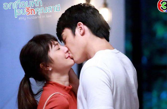 พฤษภาคมนี้ไม่มีเหงา WeTV ชวนดูละครไทยดังไกลถึงจีน