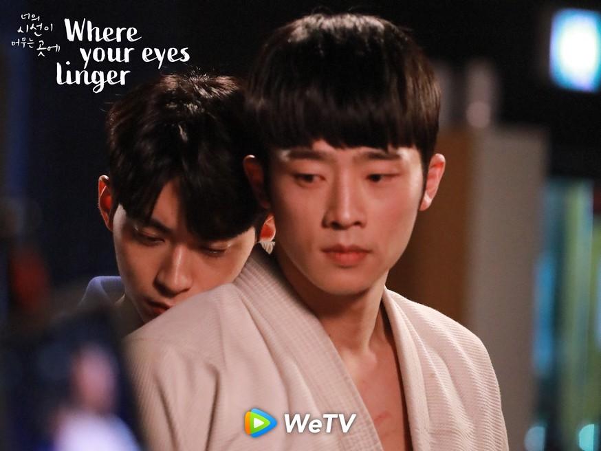 Where Your Eyes Linger