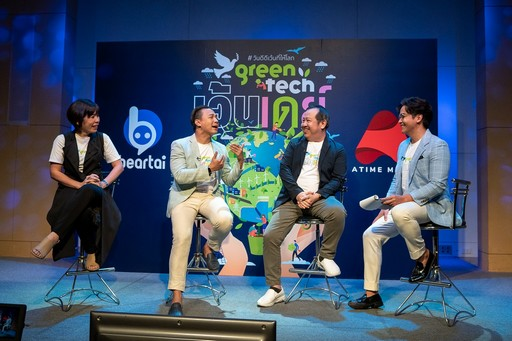 GreenTech เว้นเดย์ วันดีๆ เว้นที่ให้โลก