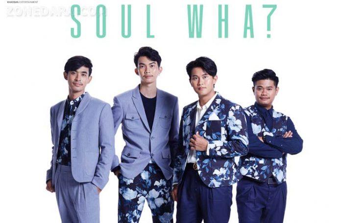 4 หนุ่มหัวใจ Soul วง Soul What (โซล วอท) เปิดตัวซิงเกิ้ลใหม่ ของขวัญที่ดีที่สุด