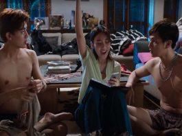 ญดา ชวน ฟลุ๊ค-ต้นน้ำ ไลฟ์สดขายเสื้อ ภารกิจระดมทุน ใน เมค มันนี่ฯ
