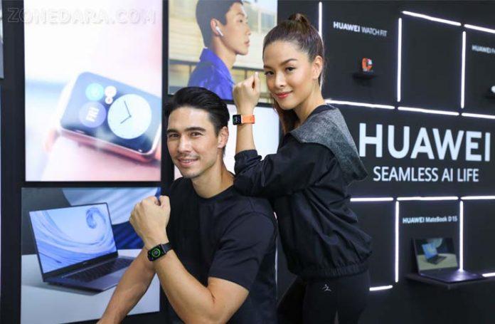 ลิเดีย – แมทธิว ควงคู่แชร์ 3 เคล็ดลับในการเลือกซื้อและใช้สมาร์ทวอทช์ พร้อมเผยแก็ดเจ็ตคู่ใจใหม่ล่าสุดที่สายแอคทีฟพลาดไม่ได้ HUAWEI Watch Fit