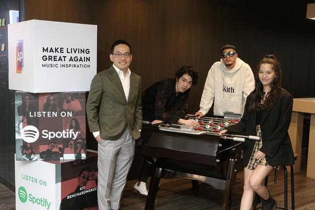 AP-SPOTIFY และ 40 ศิลปินชื่อดัง เปิดตัว MAKE LIVING GREAT AGAIN MUSIC INSPIRATION 400 บทเพลงสร้างพลังใจให้คนไทย
