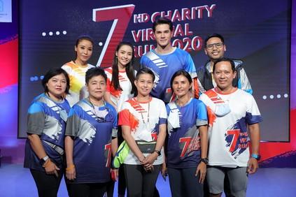 7HD Charity Virtual Run 2020